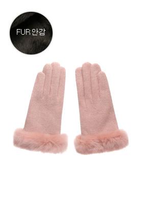 ac3328 따뜻한 리얼 레빗퍼 트리밍의 모직 장갑 gloves