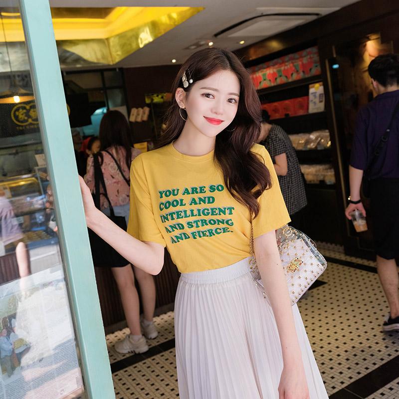 ts1524 귀여운 레터링과 엣지있는 컬러배색의 데일리 코튼 티셔츠 tee