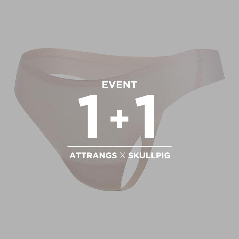 un303 1+1 스컬피그 에어리 티팬티 underwear